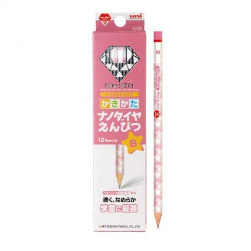 【三菱鉛筆/MITSUBISHI】かきかた六角 ナノダイヤ鉛筆 ピンク【名入れ】