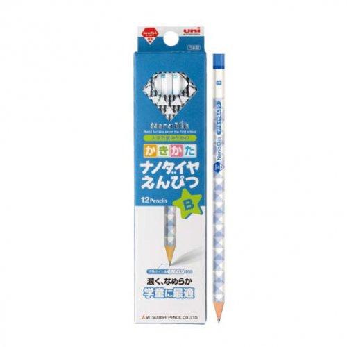 【三菱鉛筆/MITSUBISHI】かきかた六角 ナノダイヤ鉛筆 青【名入れ】