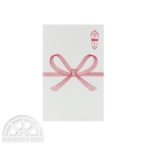 【古川紙工】めでた箔 ぽち袋(花結び・赤)