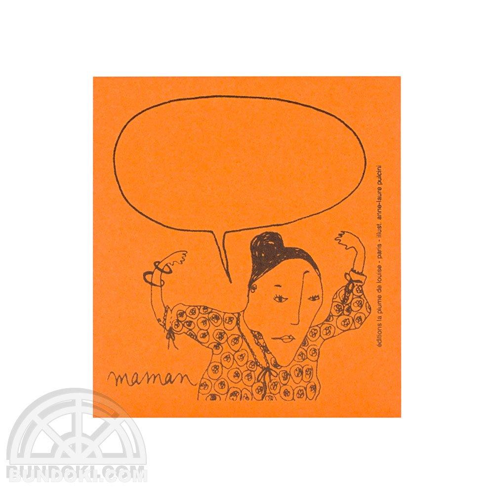 【La plume de louise】Blocs repositionnables(maman/ママ)