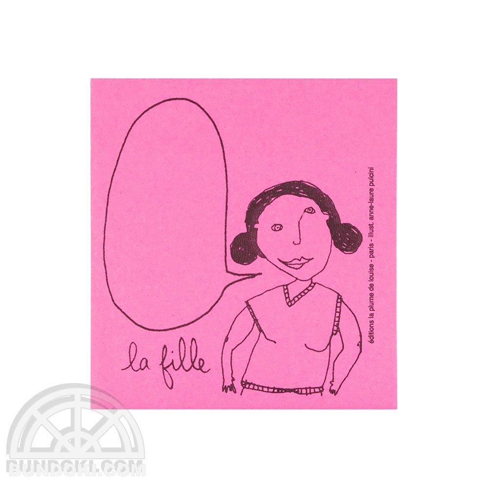 【La plume de louise】Blocs repositionnables(la fille/娘)
