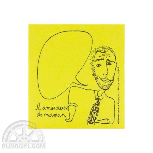 【La plume de louise】Blocs repositionnables(l'amoureux de maman/ママの恋人)