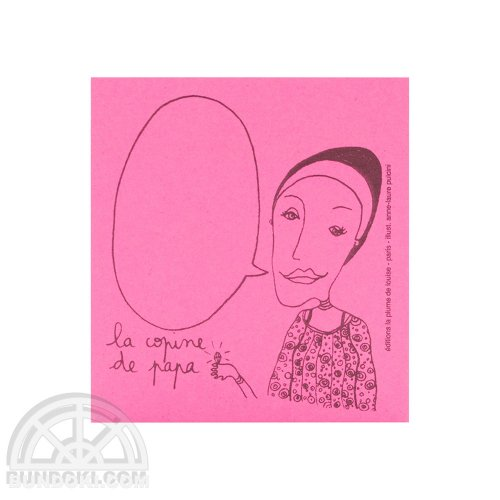【La plume de louise】Blocs repositionnables(la copine de papa/パパの恋人)