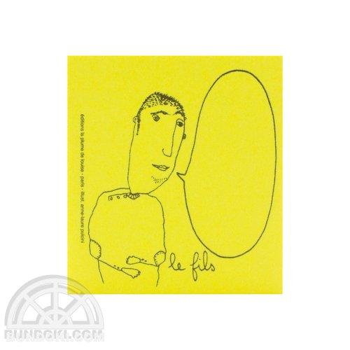 【La plume de louise】Blocs repositionnables(le fils/息子)