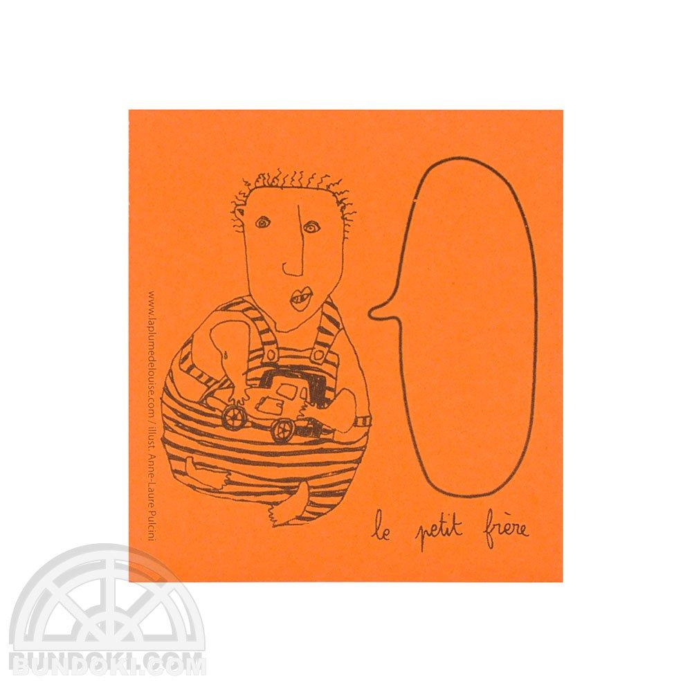 【La plume de louise】Blocs repositionnables(Le petit frere/弟)
