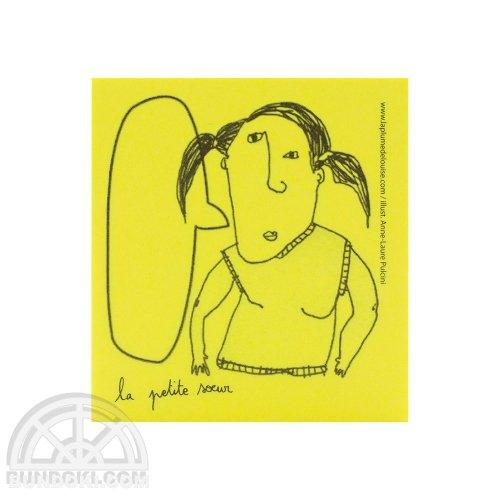 【La plume de louise】Blocs repositionnables(La petit soeur/妹)