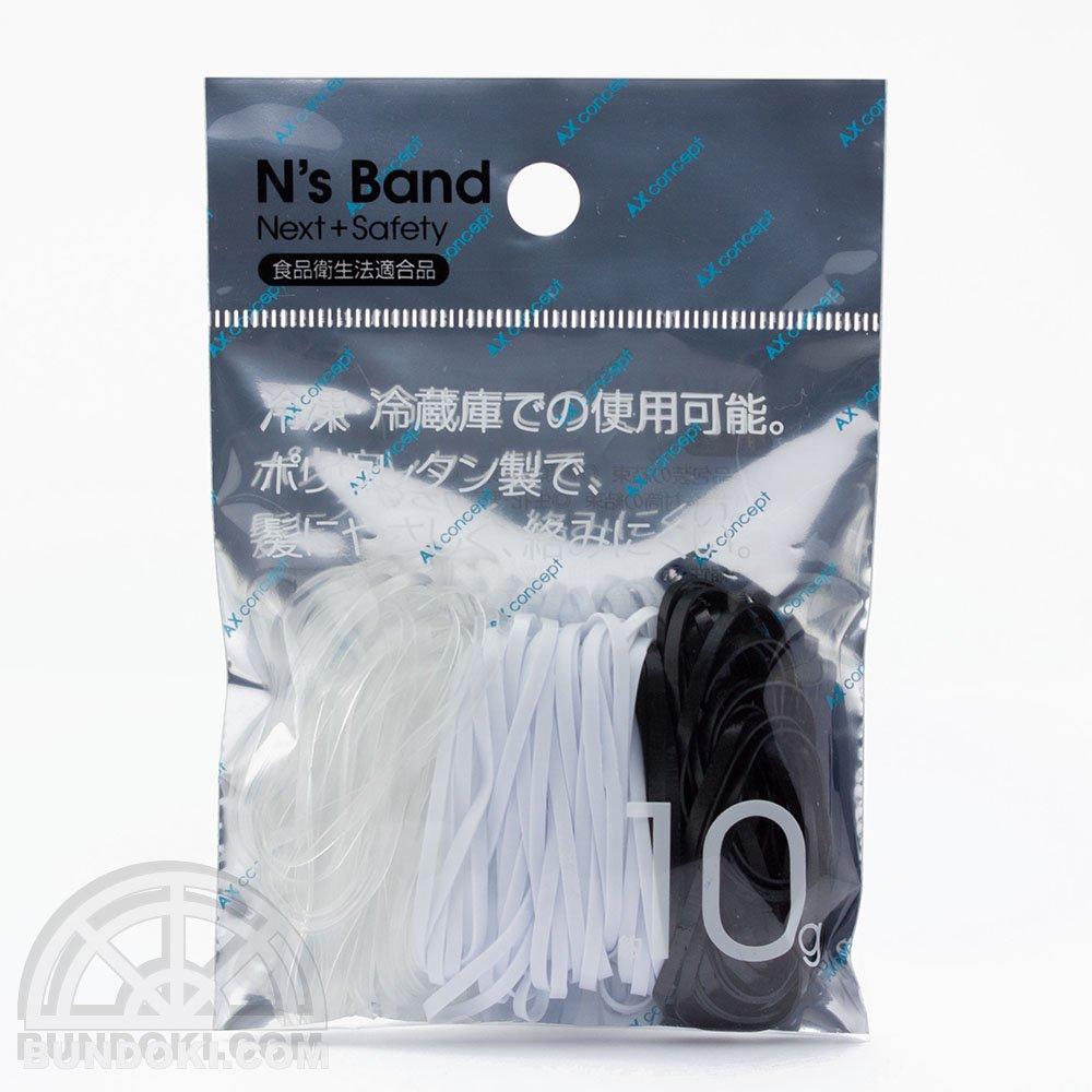 【A.X/アックスコーポレーション】N's Band(クリア・ホワイト・ブラック)