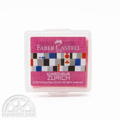 【FABER-CASTELL/ファーバーカステル】練り消しゴムアソートカラー チューリヒ美術館展モデル