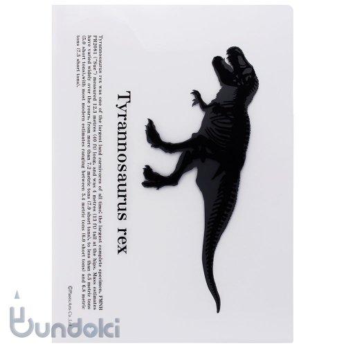 【PlasticArts】アニマルクリアフォルダ(ティラノサウルス)
