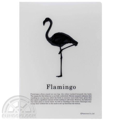 【PlasticArts】アニマルクリアフォルダ(フラミンゴ)