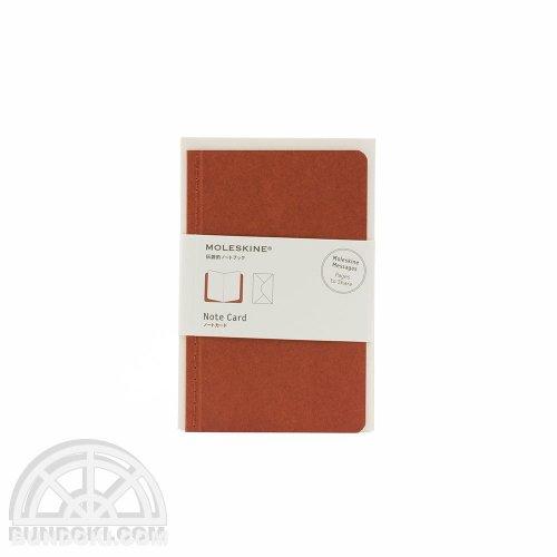 【MOLESKINE/モレスキン】ノートカード・ポケット(テラコッタ)