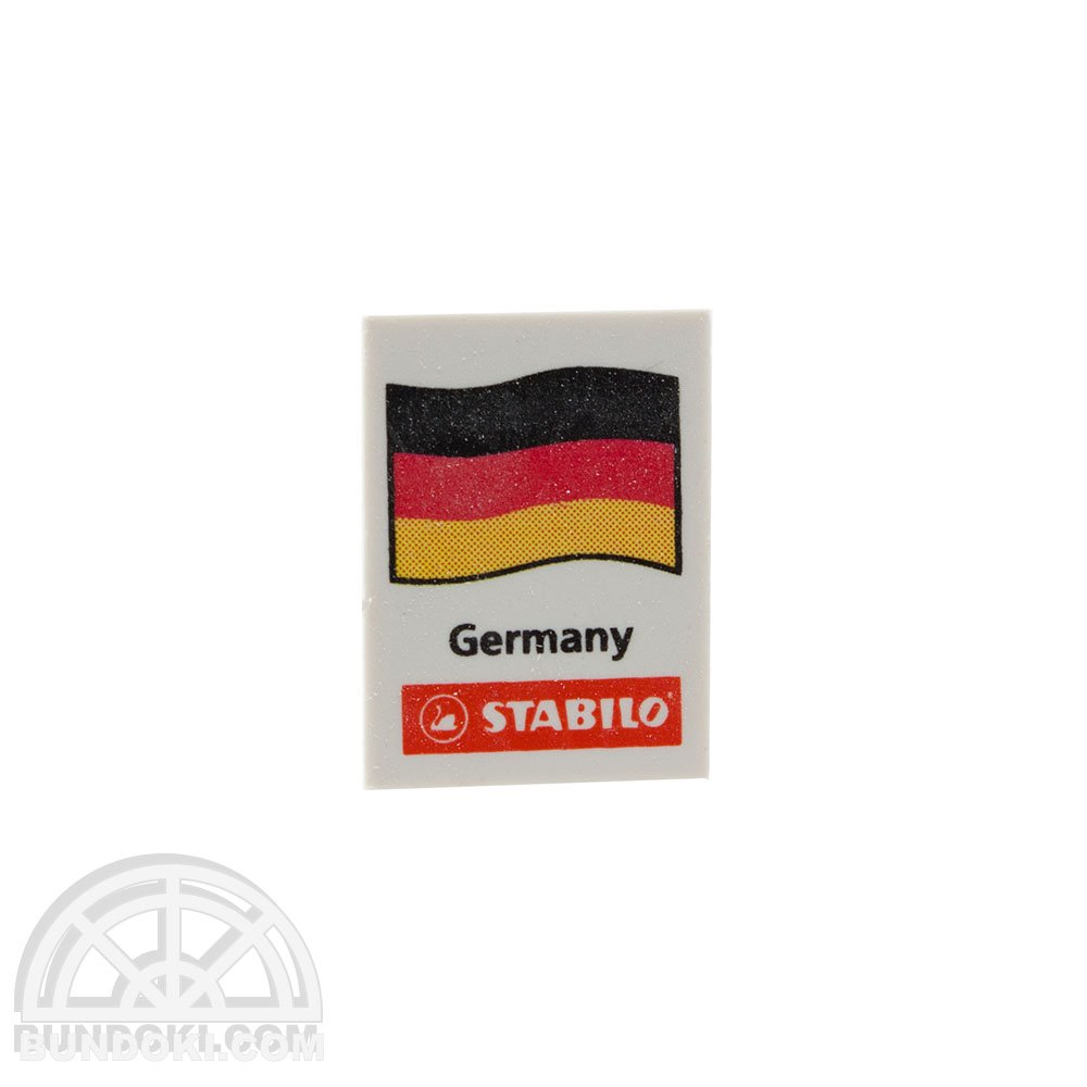 【STABILO/スタビロ】 Fancy eraser(国旗)