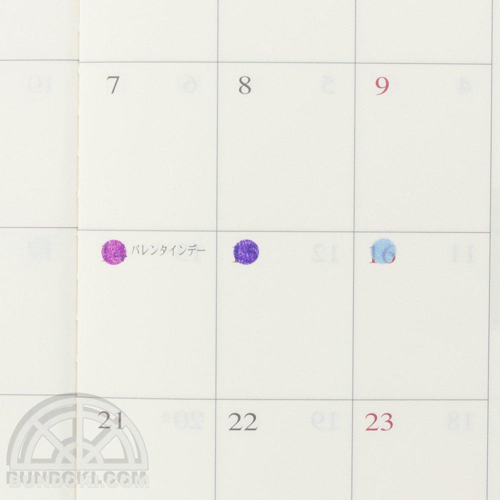 【STALOGY】006 マスキング丸シール シャッフル(Φ5mm/ペール)