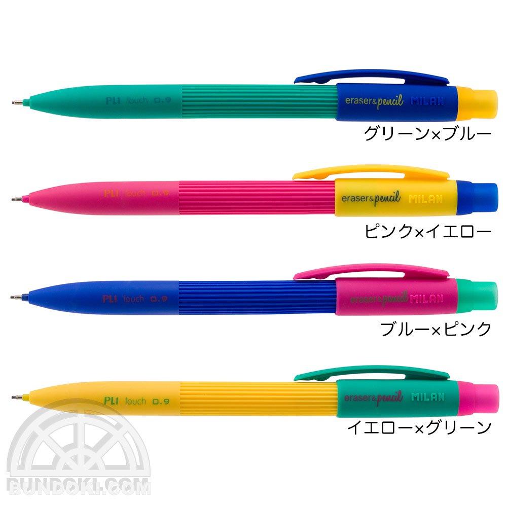 【MILAN/ミラン】PL1 touchi シャープペンシル 0.9mm