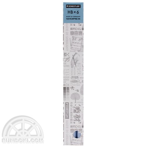 【STAEDTLER/ステッドラー】WOPEX /ウォペックス鉛筆6本セット(硬度:HB)