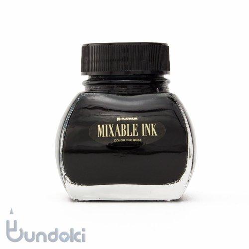 【PLATINUM/プラチナ萬年筆】MIXABLEINK/ミクサブルインク(Smoke Black/スモークブラック)