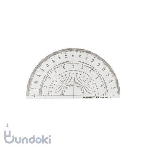 【STAEDTLER/ステッドラー】半円分度器 12cm