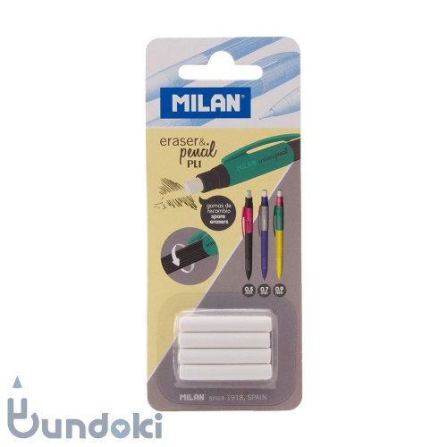 【MILAN/ミラン】スペアイレーサーBTM10311