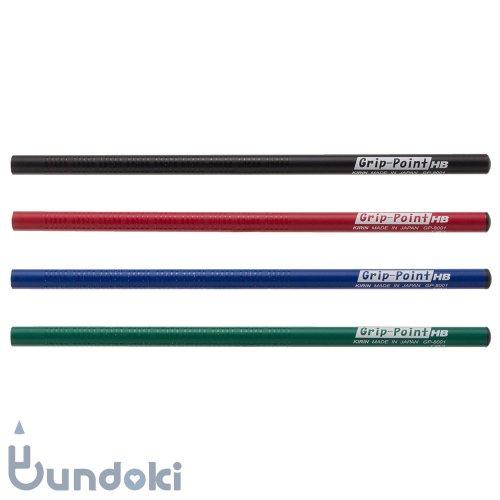 【キリン鉛筆】Grip-Point / グリップポイント鉛筆 (硬度:HB)