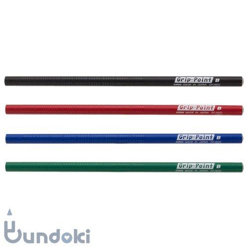 【キリン鉛筆】Grip-Point / グリップポイント鉛筆 (硬度:B)