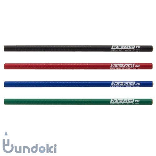 【キリン鉛筆】Grip-Point / グリップポイント鉛筆 (硬度:2B)