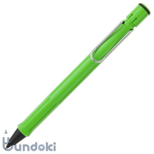 【LAMY/ラミー】SAFARI シャープペンシル・0.7mm (グリーン)