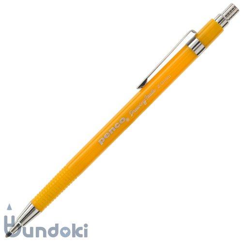【HIGHTIDE/ハイタイド】penco リードホルダー /ノック式2ミリ芯ホルダー (イエロー)