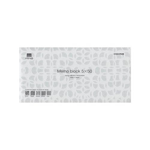 【古川紙工】3120 Memo block 5×50 (L)