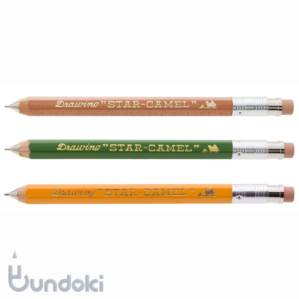 【キャメル鉛筆製作所/Camel Pencil】Wooden Mechanical Pencil