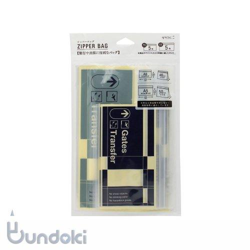 【MIDORI/ミドリ】ジッパーバッグ アソート( A6/A5スリム・黒)