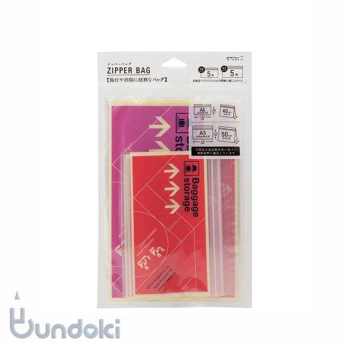 【MIDORI/ミドリ】ジッパーバッグ アソート( A6/A5スリム・ピンク)