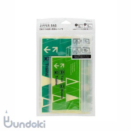 【MIDORI/ミドリ】ジッパーバッグ アソート( A6/A5スリム・緑)