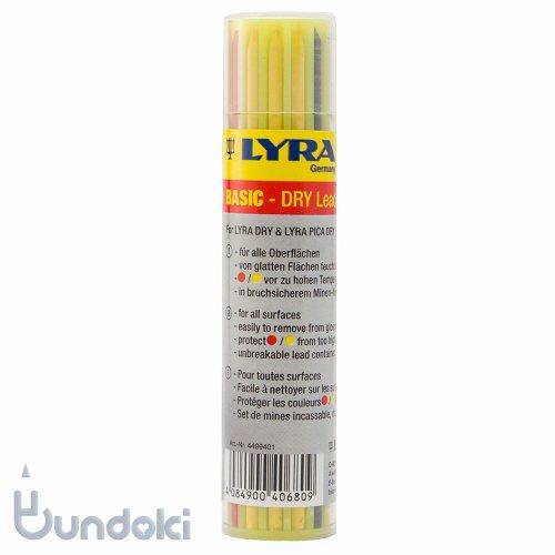 【LYRA/リラ】DRY / 建築マーカー用 2.8mm芯(Basic)