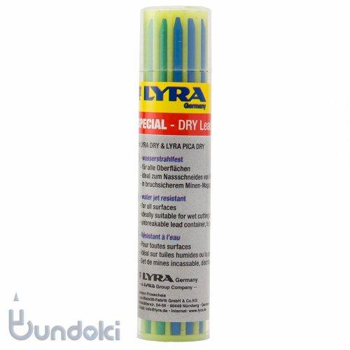 【LYRA/リラ】DRY / 建築マーカー用 2.8mm芯(Special)
