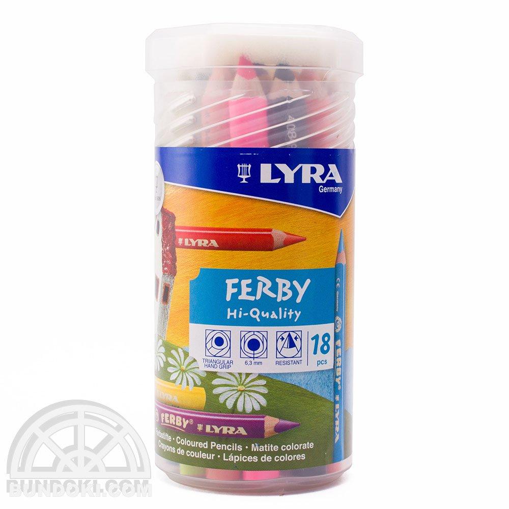 【LYRA/リラ】FERBY/三角軸色鉛筆チューブパッケージ18色セット/980RP18