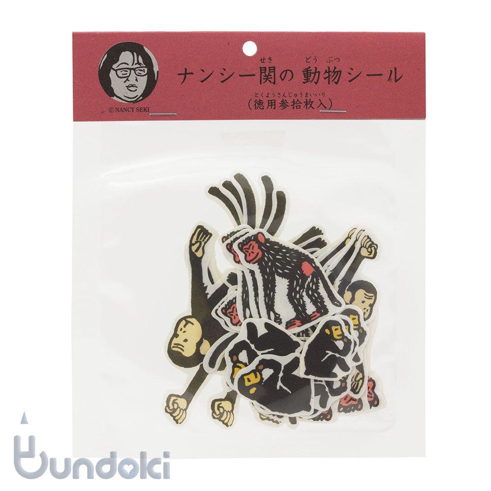 【倉敷意匠】ナンシー関の動物シール(猿)