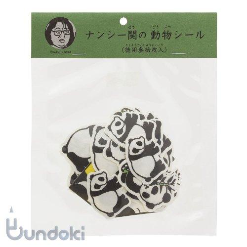 【倉敷意匠】ナンシー関の動物シール(パンダ)