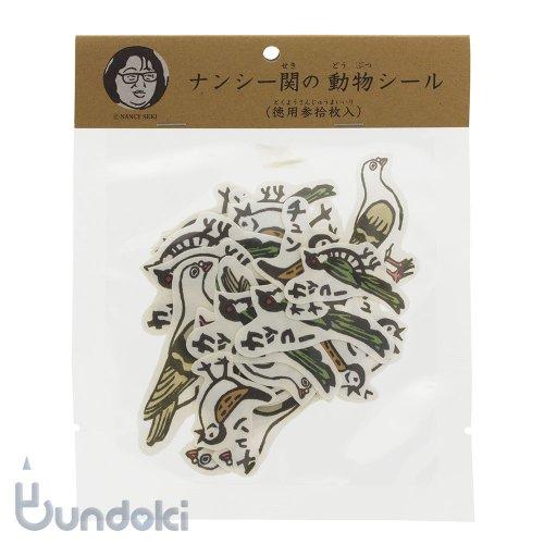 【倉敷意匠】ナンシー関の動物シール(トリ)