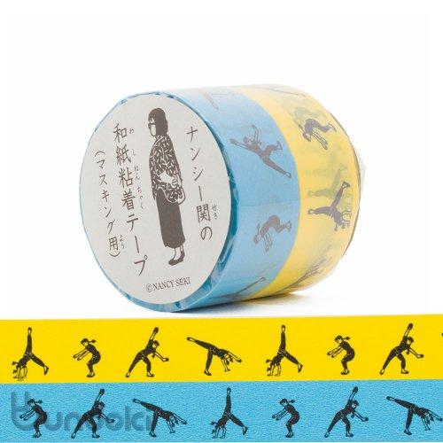 【倉敷意匠】側転マスキングテープ・2色セット