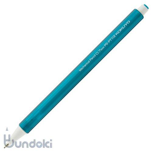 【KOKUYO/コクヨ】鉛筆シャープ・キャンディカラー 0.7mm(ブルーグリーン)