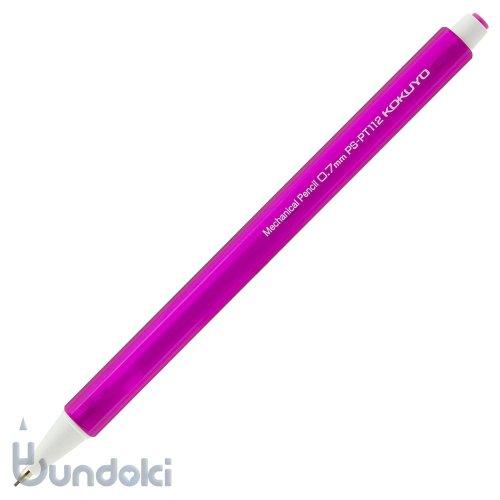 【KOKUYO/コクヨ】鉛筆シャープ・キャンディカラー 0.7mm(ローズピンク)