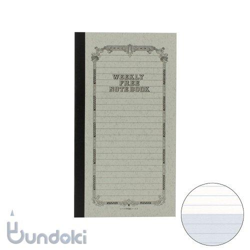 【ツバメノート】B6変形ノート(ウィークリープラン)