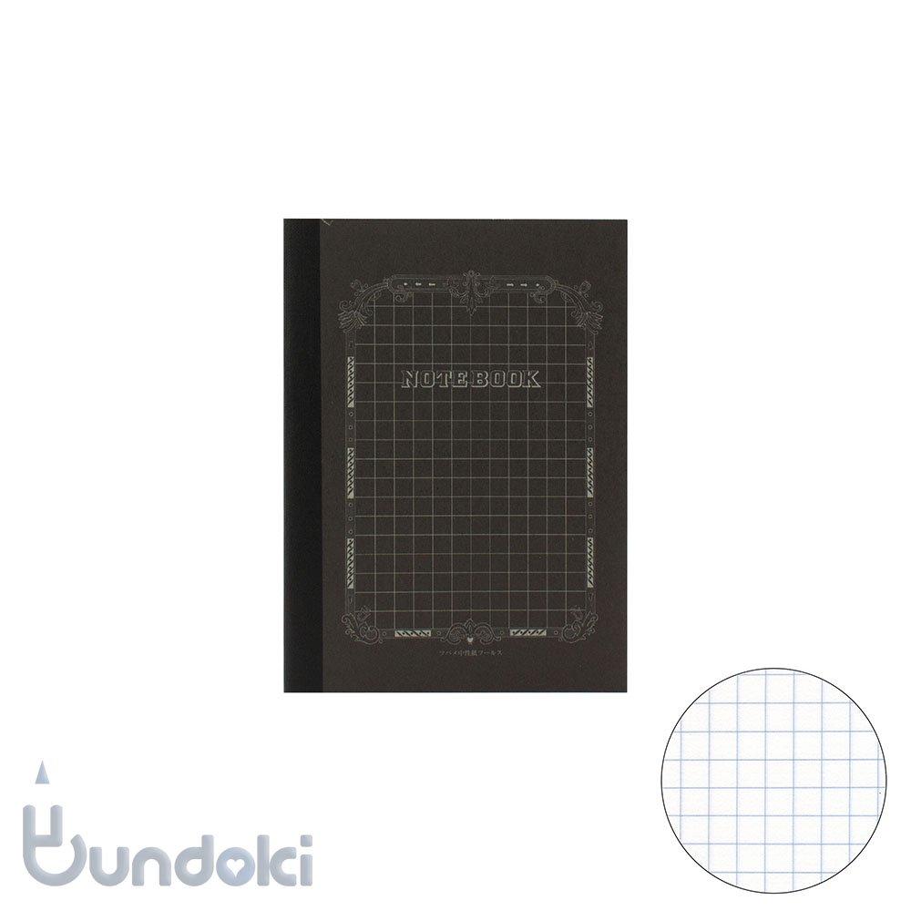 【ツバメノート】ポケットブラックノート(方眼)