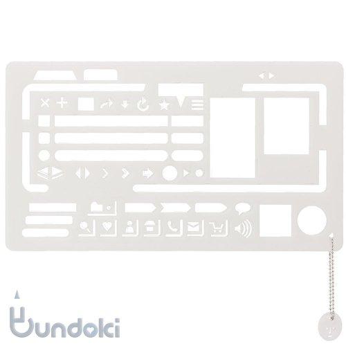 【Replug/リプラグ】Web型定規(ホワイト/半透明)
