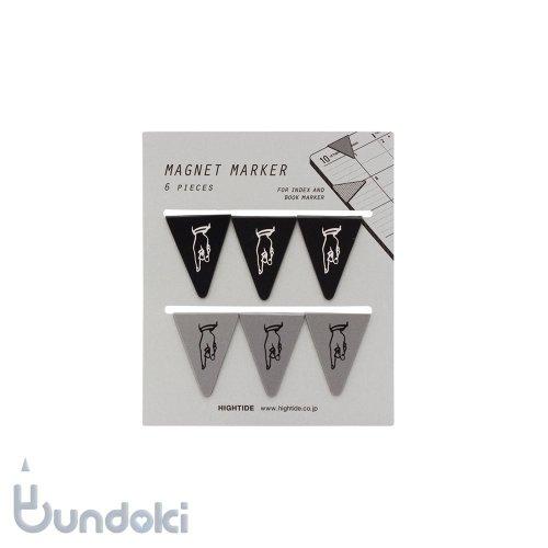 【HIGHTIDE/ハイタイド】マグネットマーカー (フィンガー)