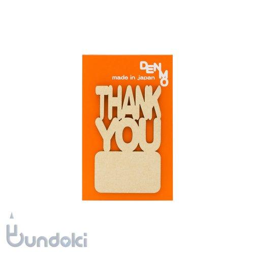 【グローバル・ウィングス】DENMO/Thank you
