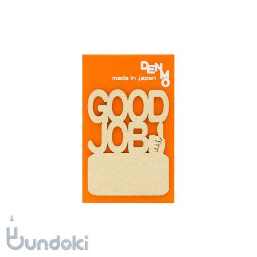 【グローバル・ウィングス】DENMO/GOOD JOB
