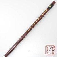 【アイボール鉛筆】Hi-new pencil/ハイニュー鉛筆
