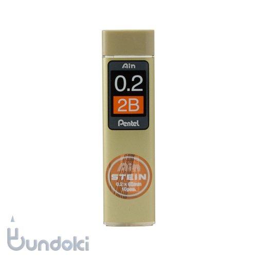 【Pentel/ぺんてる】Ain替え芯 STEIN/アインシュタイン(0.2mm/2B)