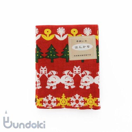 【濱文様】てぬぐいのはんかち/クリスマスつなぎ